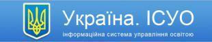 КУРС Школа и ИСУО.jpg (310×62)