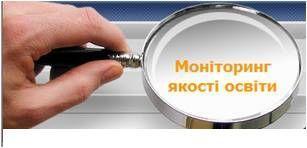 /Files/images/novosti/Zno-1.jpg